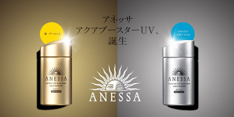 Kem chống nắng hiệu Anessa có mấy loại