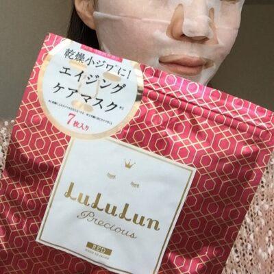 """Review 6 mặt nạ Lululun """"phù phép"""" làn da mỏng yếu, thiếu sức sống trở nên mịn mượt"""
