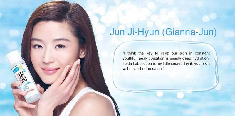Nước hoa hồng Hada Labo Gokujyun Super Hyaluronic Acid Moisturizing Lotion là nước hoa hồng yêu thích của Jun Ji-hyun