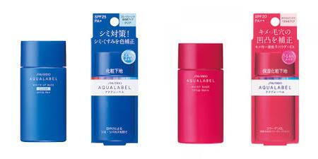 Kem lót Shiseido Aqualabel