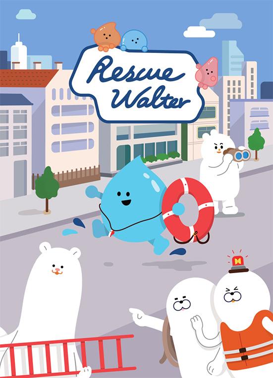 "chiến dịch ""The Rescue Walter Campaign"""