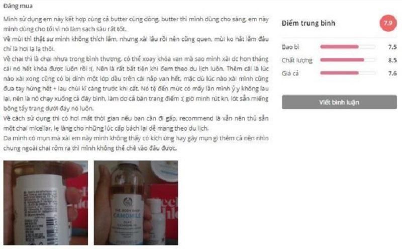 Nhận xét về dầu tẩy trang The Body Shop